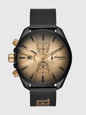 DZ4517,  - Uhren