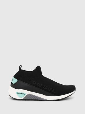 S-KB SOCK QB W, Schwarz - Sneakers