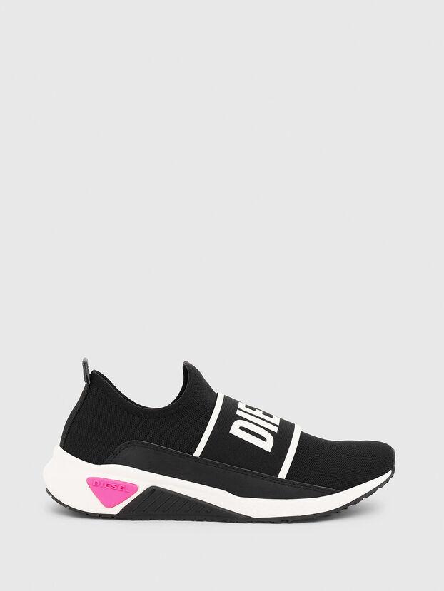 S-KB SOE W, Schwarz - Sneakers