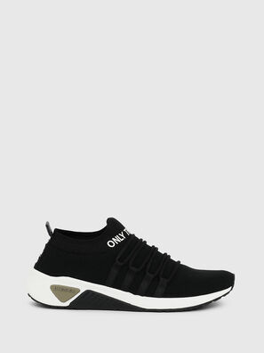 S-KB SL II W, Schwarz - Sneakers