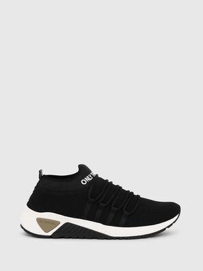 S-KB SL II, Schwarz - Sneakers