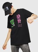 T-JUST-Y20, Schwarz - T-Shirts