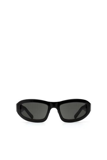 Minimalistische und alltägliche Sonnenbrillen