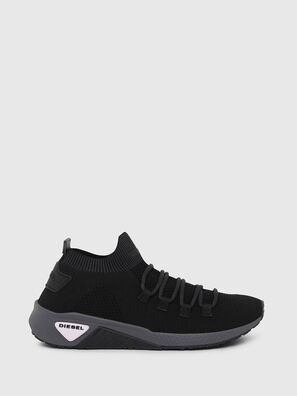 S-KB ATHL LACE W, Schwarz - Sneakers